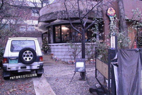 弘大韓劇咖啡王子1號店咖啡廳、IRIS烤肉店、電影 醜女大翻身烤肉店 @Gina Lin