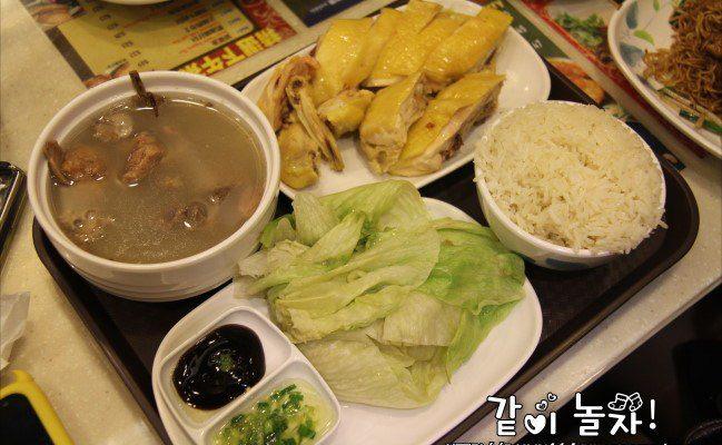 香港北角站》翠河茶餐廳,海南雞飯+公仔麵+炒飯 @Gina Lin