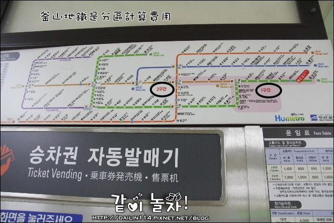 【釜山一日卷】在釜山T-MONEY如何加值?釜山自由行|搭地鐵買一日卷比較划算 @GINA環球旅行生活|不會韓文也可以去韓國 🇹🇼