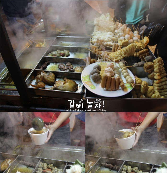 【澳門自由行】魚蛋美食推薦|大三巴街上的小吃攤 @GINA環球旅行生活