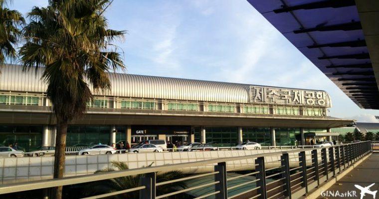 濟州島國際機場》出入境/交通/退稅/租借手機Wi-Fi介紹 自由行必知 @Gina Lin