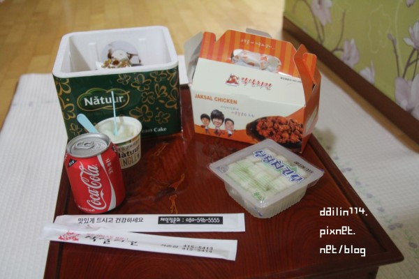 【首爾炸雞】金賢重魚叉炸雞|Natuur冰淇淋蛋糕|작살치킨/나뚜루 @GINA環球旅行生活