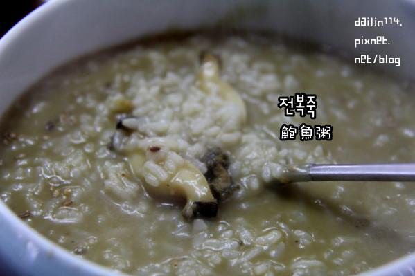 濟州島美食記》鮑魚粥(제주전복죽)小菜超好吃! @Gina Lin