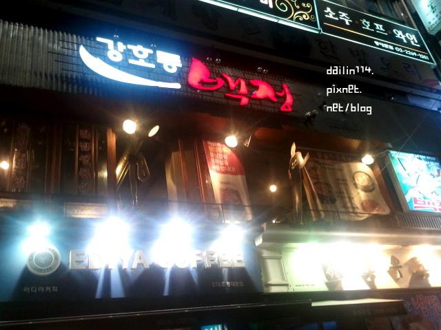 【東大門烤肉】虎東烤肉店|近東大門歷史文化公園站、東大門站附近 @GINA旅行生活開箱