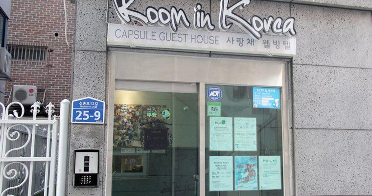 首爾住宿》新村 OKHouse 原為Room in Korea 膠囊旅館 @Gina Lin