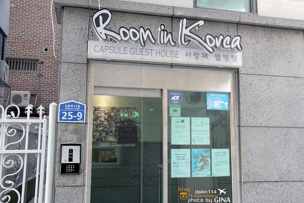 【韓國首爾住宿】新村 OKHouse|原為Room in Korea 膠囊旅館 @GINA環球旅行生活|不會韓文也可以去韓國