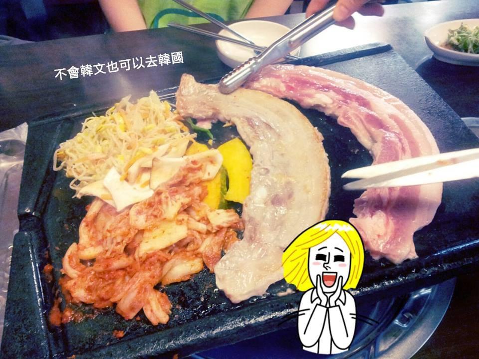 【江南烤肉】糕三時代|烤五花肉、三層肉|新論峴站 @GINA環球旅行生活|不會韓文也可以去韓國