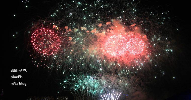 韓國首爾世界煙火節 汝矣島草地野餐+超級精彩首爾煙火影片 서울세계불꽃축제 @Gina Lin