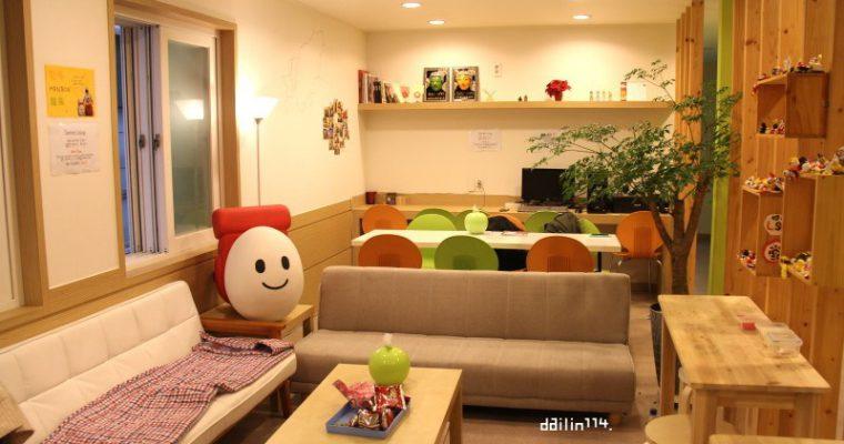 釜山住宿》南浦洞 便宜背包客住宿雞蛋先生的Mr. Egg Hostel Original Nampo(南浦店) 미스터에그 호스텔 오리지널 남포 @Gina Lin