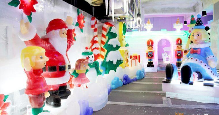 弘大Trickeye特麗愛3D美術館 特麗愛雪之城ICE MUSEUM 홍대 트릭아이미술관 @Gina Lin