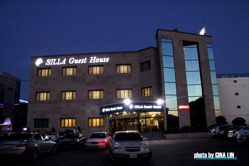 【慶州巴士站住宿】新羅民宿 Silla Guest House|傳統現代背包客韓屋、CP值很高住宿 @GINA環球旅行生活