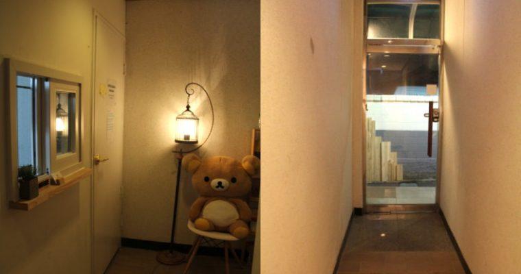 首爾住宿》東大門歷史文化公園站 東大門 熊民宿 (곰 게스트하우스/GOM GuestHouse) @Gina Lin