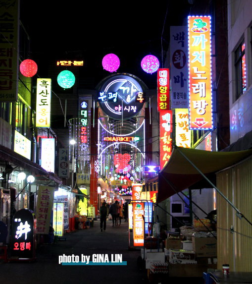 【釜山夜市美食】富平罐頭夜市|國際市場|南浦洞|札嘎其市場|龍頭山公園 @GINA環球旅行生活|不會韓文也可以去韓國 🇹🇼