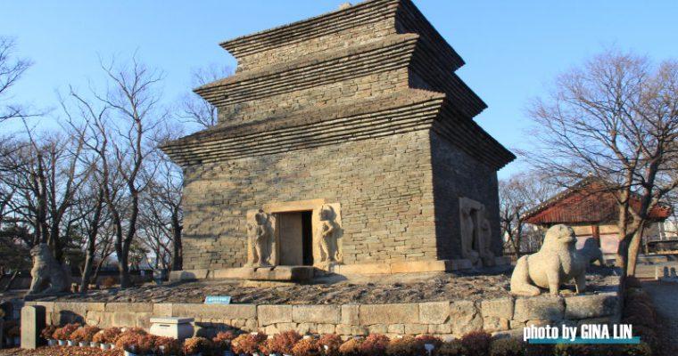 韓國慶州自由行》芬皇寺(분황사) 國寶第30號的模塼石塔,新羅時代最早的石塔。 @Gina Lin
