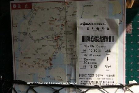 long stay in KOREA — 2010 釜山啟程 @GINA環球旅行生活|不會韓文也可以去韓國 🇹🇼