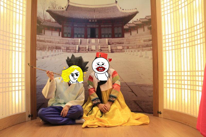 【釜山韓服體驗】BFXCE釜山會展中心|韓服體驗館|免費穿韓服+意外的COSPALY @GINA環球旅行生活|不會韓文也可以去韓國 🇹🇼