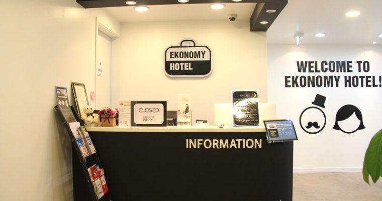 首爾住宿》明洞 Ekonomy Hotel Myeongdong Central (原韓國SINDY東大門民宿) 近明洞大街、南大門、南山首爾塔、清溪川+《首爾跟我走》讀者獨家優惠+文末贈住房3晚(3/16止) @Gina Lin