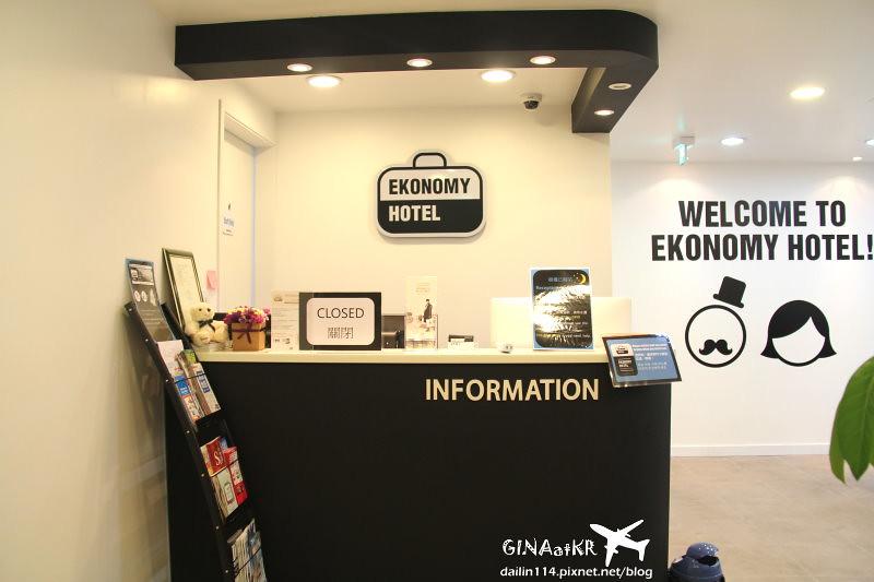 【明洞住宿】Ekonomy Hotel Myeongdong Central(原韓國SINDY東大門民宿)近明洞大街、南大門、南山首爾塔、清溪川 @GINA環球旅行生活|不會韓文也可以去韓國 🇹🇼
