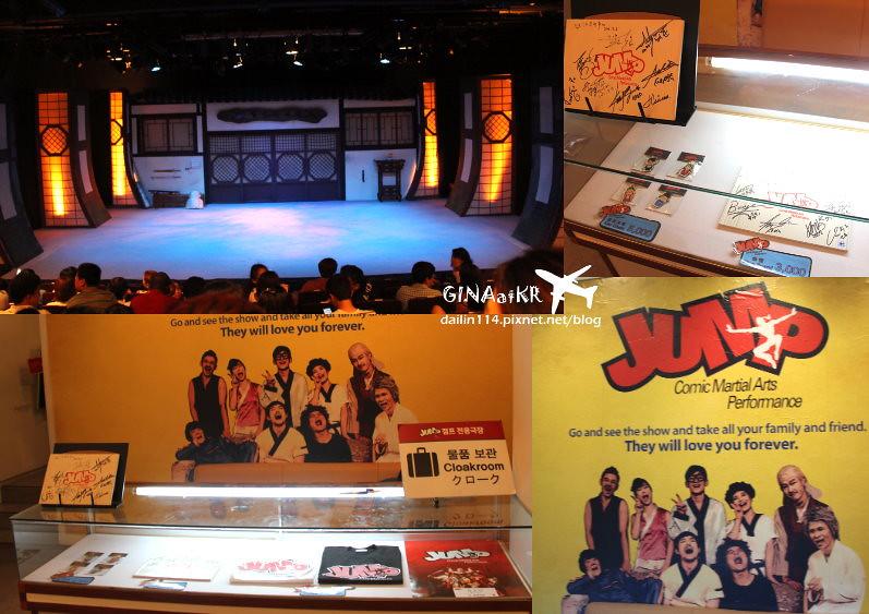 韓國首爾表演秀》JUMP 功夫秀 充滿韓式幽默與武術打鬥的功夫喜劇 뮤지컬 점프 @GINA旅行生活開箱