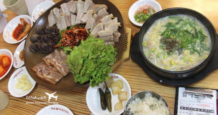 韓國美食》老奶奶血腸湯專賣店(할매순대국) 外加生菜包肉(보쌈)料理 在韓國一個人也可以吃的全國平價連鎖店 @Gina Lin
