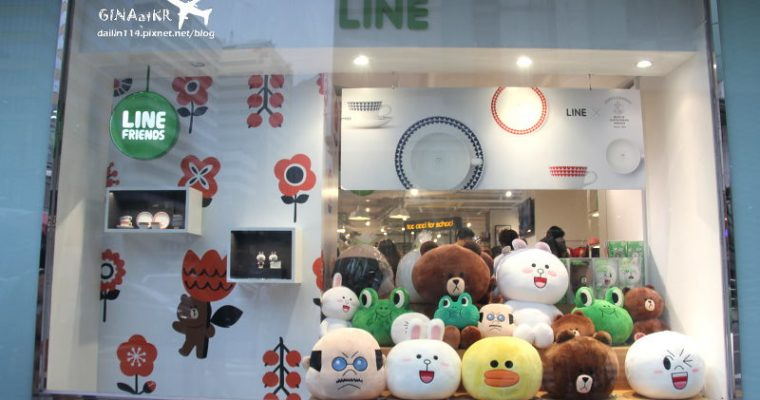 首爾明洞樂天百貨 Lotte Young Plaza大敗家 LINE/ 官方商品專賣店 SM TOWN明星 「Pop-up Store」、YG藝人「KHOS」、韓國化妝品too cool for school、LV專賣店 @Gina Lin