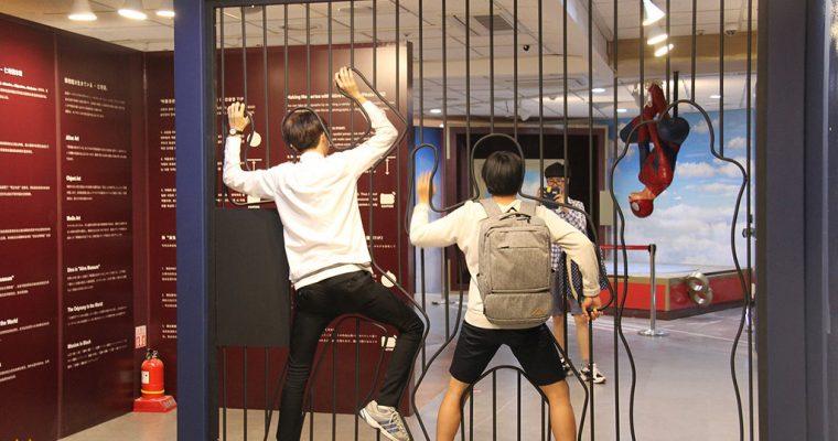 仁寺洞 愛來魔相4D藝術館 瘋狂拍照行*附優惠卷 韓劇你為我著迷、韓綜Jessica & Krystal取景地,靠近鍾路三街、鐘閣、安國站附近 박물관은 살아있다 @Gina Lin