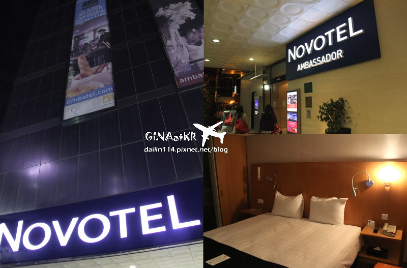 【大邱飯店住宿】諾富特飯店 Novotel Ambassador Daegu|四星飯店 @GINA環球旅行生活