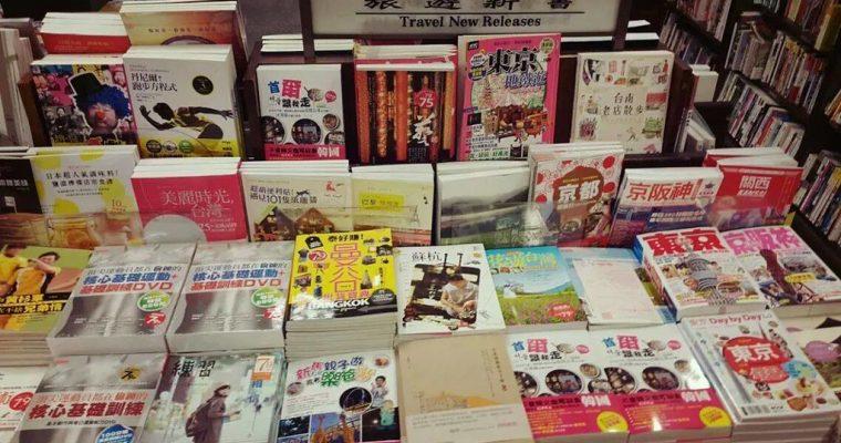 GINA著《首爾跟我走;白天不夠玩》一書+作者廢言+文末贈書活動+讀者獨家專屬優惠折價卷介紹 @Gina Lin