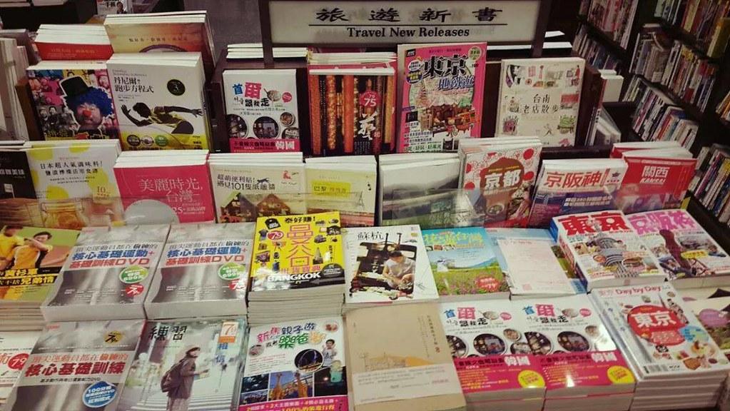 【首爾跟我走;白天不夠玩】GINA著+作者廢言+文末贈書活動+讀者獨家專屬優惠折價卷介紹 @GINA環球旅行生活|不會韓文也可以去韓國 🇹🇼