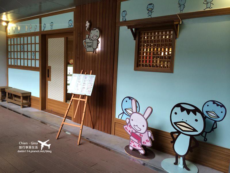【板橋車站下午茶】環球咖啡廳|Aranzi Cafe阿朗基咖啡 @GINA環球旅行生活|不會韓文也可以去韓國