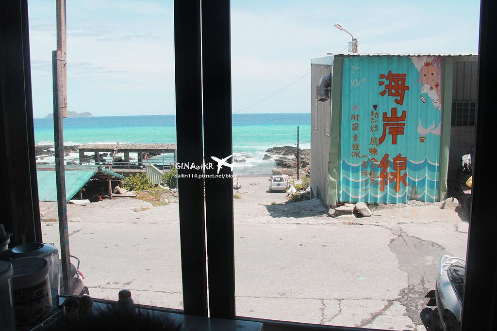 【蘭嶼遊記景點】 台灣離島|東清部落、海堤咖啡餐廳、蘭嶼夜市、黃昏夜市 @GINA環球旅行生活|不會韓文也可以去韓國
