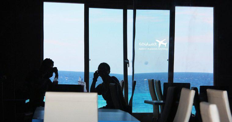 台灣離島》蘭嶼食記 蘭嶼沿海假期 Coastal Holiday 邊吃飯邊看海 晚上搖身一變BAR夜店風 @Gina Lin