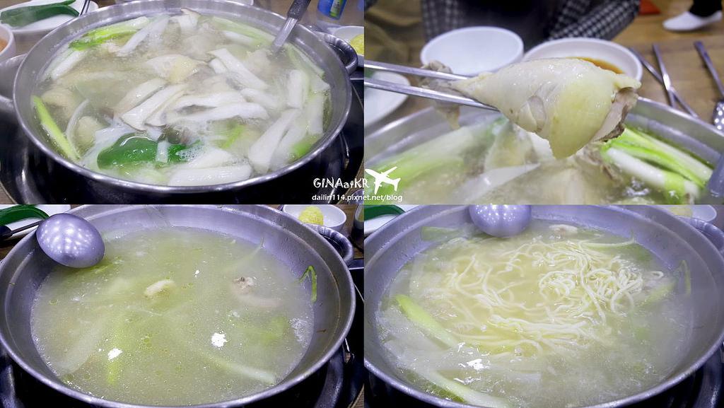 【首爾孔陵一隻雞】新村梨大站美食|附交通方式+劉在錫代言NeNe炸雞店/ 韓式炸雞 @GINA環球旅行生活