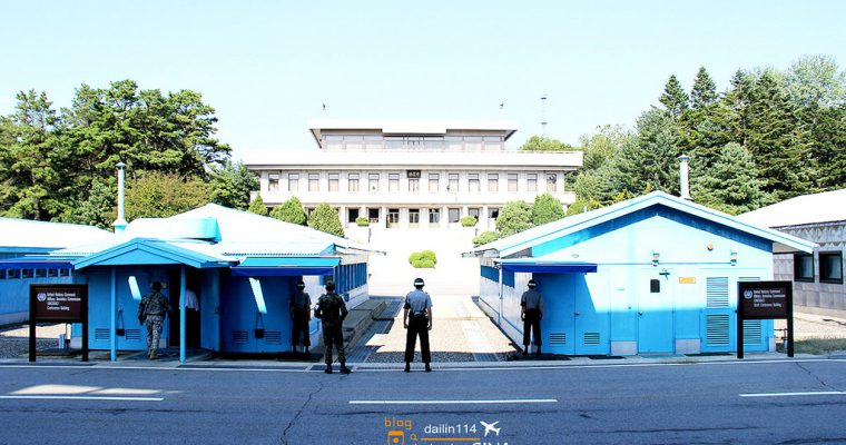 京畿道景點》韓國DMZ南北休戰線/38休戰線 特別行程 JSA共同警備區 參觀神秘第三隧道之旅 @Gina Lin