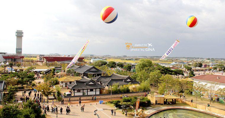 韓國人旅遊路線 全羅北道 전라북도 -金堤市 김제시 金堤地平線慶典(適合一日遊/親子活動) @Gina Lin