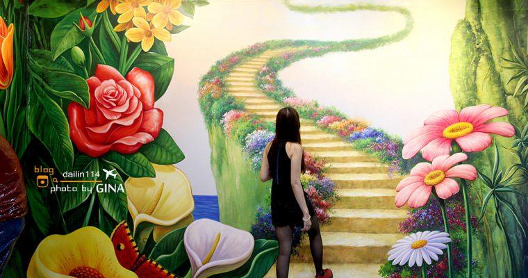 弘大特麗愛美術館 韓妝韓服造型體驗 性愛美術館 冰雕博物館 트릭아이미술관/Love Museum/ICE MUSEUM @Gina Lin