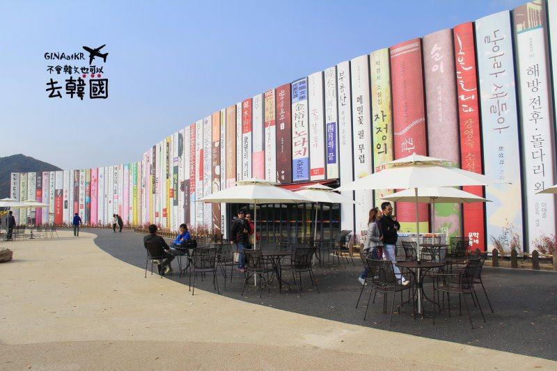 【江原道景點】春川Rail Bike|江村鐵路自行車鐵道|金裕貞站|韓國綜藝節目Running Man、我們結婚了外景場地 @GINA LIN