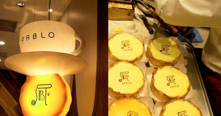 大阪自由行》日本人氣 PABLO現烤半熟起司塔 大阪排隊也要吃的甜點 PABLO道頓堀分店 @Gina Lin