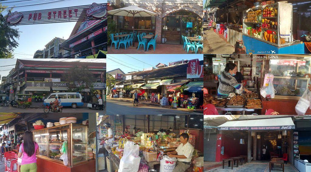 【柬埔寨自由行】我對暹粒印象|迎接吳哥窟的第一個早晨|Pub Street周邊、換錢所、租車、當地買到外地或跨區車票教學 @GINA環球旅行生活
