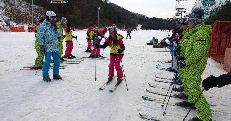 江原道景點》冬天必玩 韓國洪川大明滑雪場之旅 有中文教練篇 SA Tour 韓國洪川大明滑雪一日團+대명비발디파크 스키월드介紹 @Gina Lin