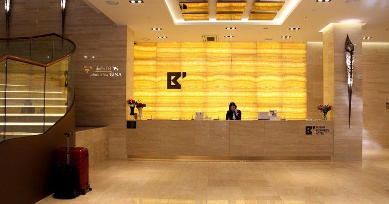 釜山住宿》西面站 釜山商務飯店 Busan Business Hotel 住宿環境+交通介紹 @Gina Lin