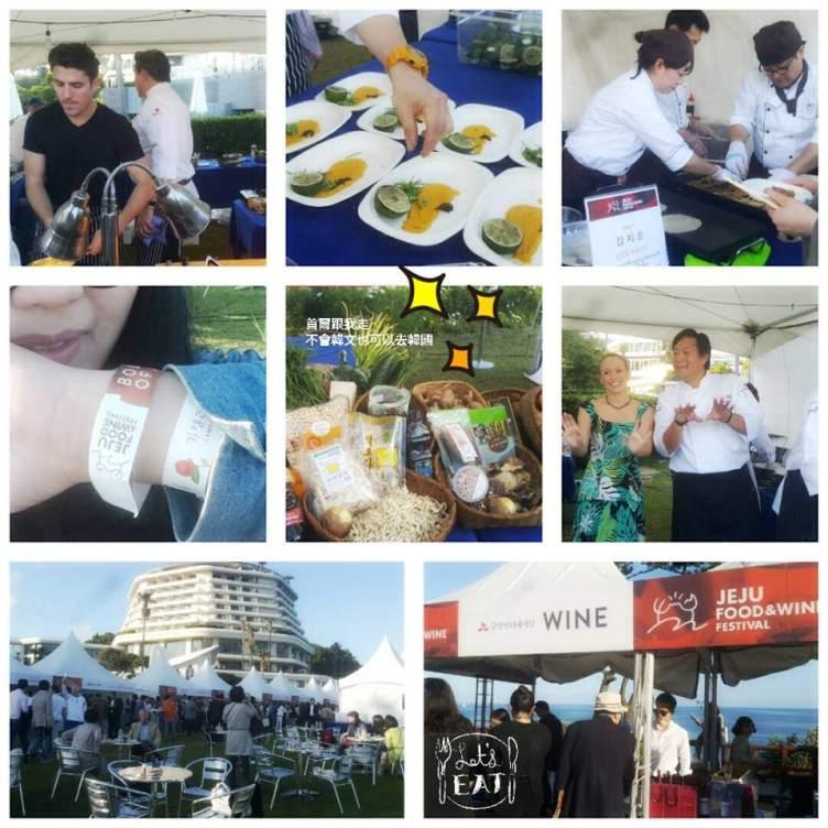 【濟州凱悅飯店】美食與酒慶典|韓國知名主廚料理秀|JEJU FOOD & WINE FESTIVAL 2016 (JFWF)- Hyatt Regency Jeju @GINA環球旅行生活