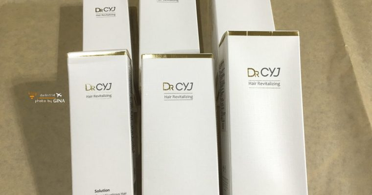 韓國品牌 DR CYJ 髮胜肽 家用系列 洗髮/護髮/養髮組 (台灣代言人艾莉絲) @Gina Lin