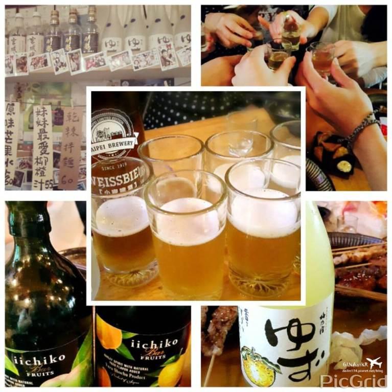 【新北中和區美食】日式小串燒|下班後小酌、興南夜市|平價居酒屋、日本料理|李炳輝足體養生館、全身按摩 @GINA環球旅行生活|不會韓文也可以去韓國
