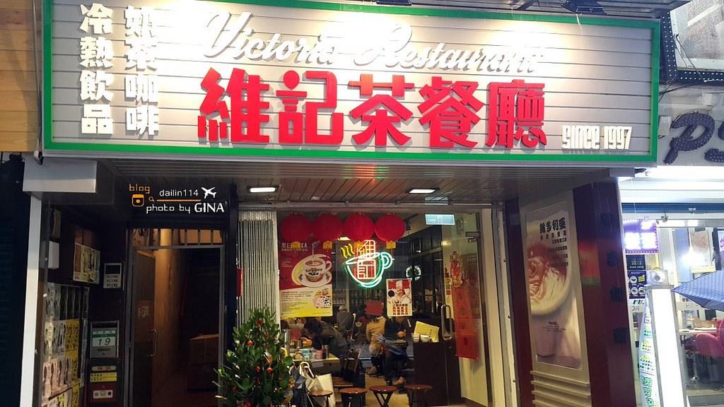 【台北萬華區美食】西門町港式料理|維記茶餐廳|豉椒排骨煲仔飯+雙蛋公仔麵|漢中街星巴克超復古 @GINA環球旅行生活|不會韓文也可以去韓國