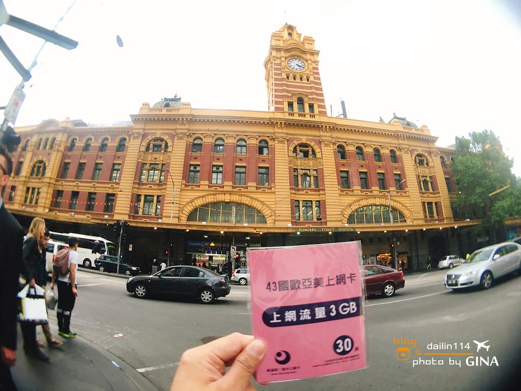 酷逼拉 海外網卡/國外上網卡| 歐亞美43國、韓國及日本專屬 一個人旅行、商務人士適合網卡 + 我的澳洲墨爾本旅遊小記事 @GINA環球旅行生活|不會韓文也可以去韓國