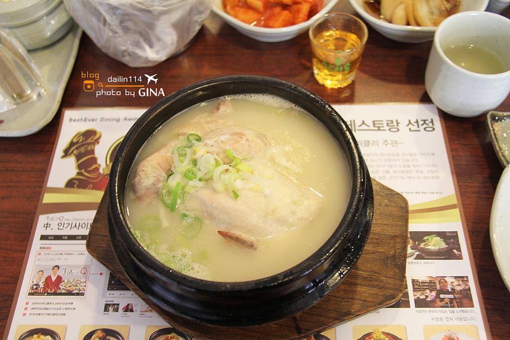 【景福宮美食】皇后名家人蔘雞湯|황후명가 황후삼계탕|Hwanghu Samgyetang @GINA環球旅行生活