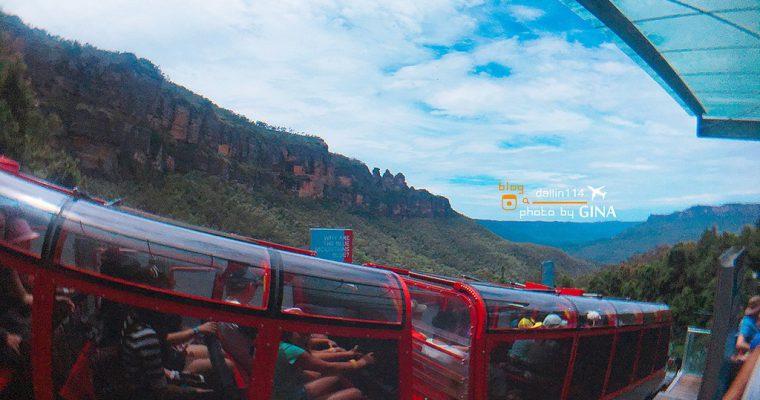 雪梨一日團 悉尼一日遊》藍山(Blue Mountains)一日遊 Leura小鎮喝早茶 + 景觀纜車 (Scenic World Rides) 超陡景觀鐵道火車 (Scenic Railway)+超多汁牛肉三明治 @Gina Lin