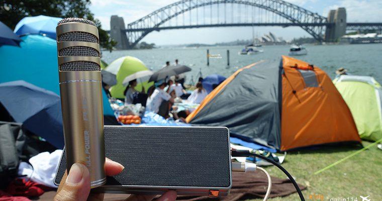 idol K8 PLUS 隨身KTV包廂套裝 個人行動KTV + 雪梨大橋前藍點草地露營12小時跨年小記事 無時無刻都可以盡情歡唱 @Gina Lin
