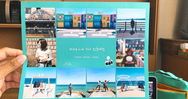 韓遊網 韓國中文版地圖(方便找路、算計程車預估費不怕被騙!)+預訂韓國各類票卷、韓國表演秀、韓國景點折扣優惠卷一次滿足 附上我的首爾國立民俗村博物館韓服外拍+韓國初次拍證件照 @Gina Lin